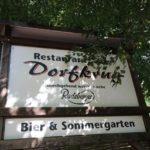 2016-08-17_74 Boberger Düne